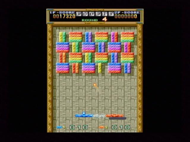 Capcomcollec2 PS2 editeur 071