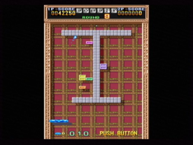 Capcomcollec2 PS2 editeur 073