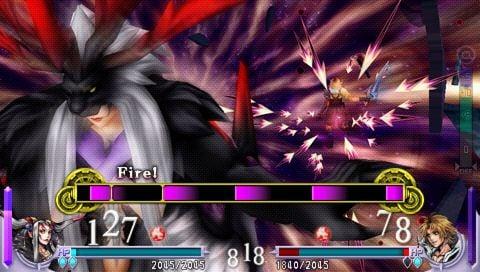 DissidiaFF PSP Editeur 009