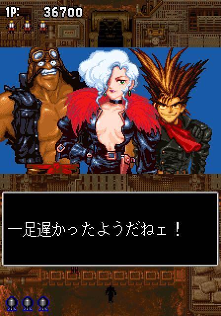 Gunbird Arcade Editeur 002