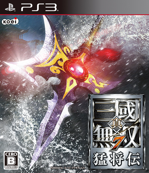 DynastyWarriors8-XtremeLegends PS3 Jaquette 001