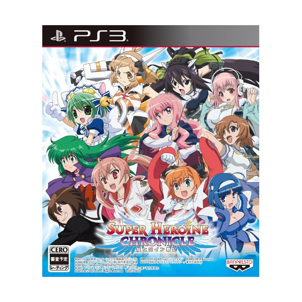 SuperHeroineChronicle PS3 Jaquette 001