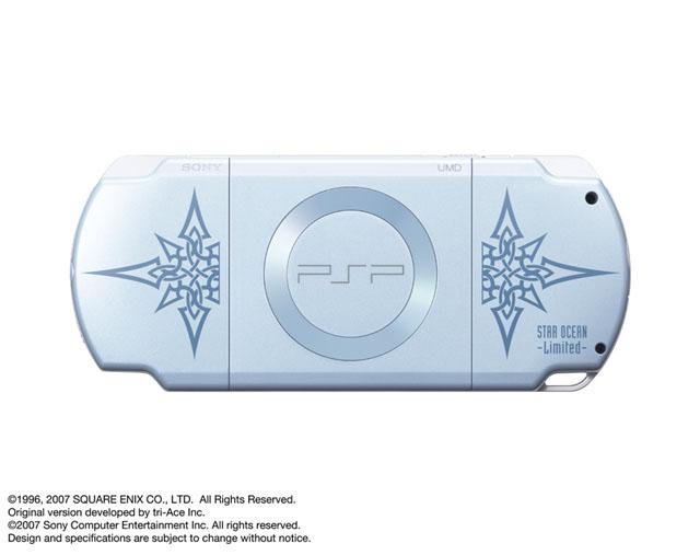 PSP Star Ocean Divers 01