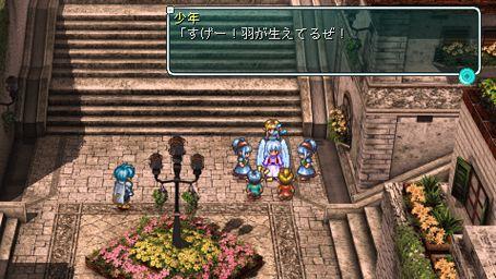StarOceanFirstDeparture PSP Ed002