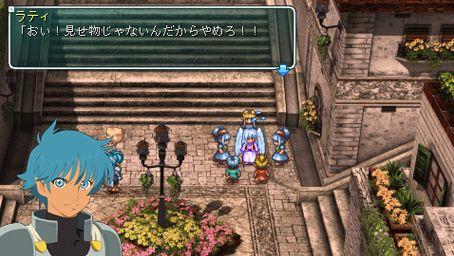 StarOceanFirstDeparture PSP Ed003
