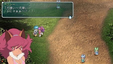 StarOceanFirstDeparture PSP Ed006