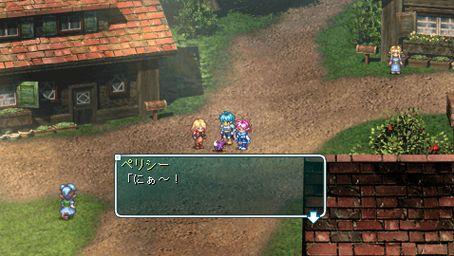 StarOceanFirstDeparture PSP Ed007