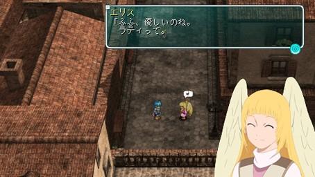 StarOceanFirstDeparture PSP Ed012