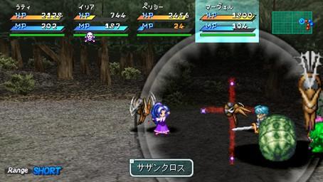 StarOceanFirstDeparture PSP Ed019