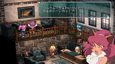StarOceanFirstDeparture PSP Ed020