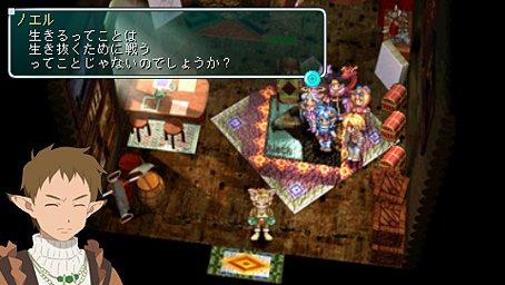 StarOcean2ndEvolution PSP Ed002