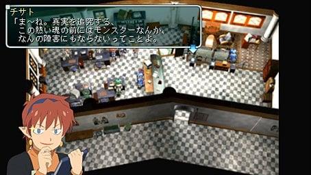 StarOcean2ndEvolution PSP Ed004