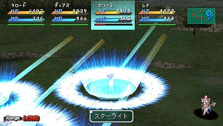 StarOcean2ndEvolution PSP Ed006