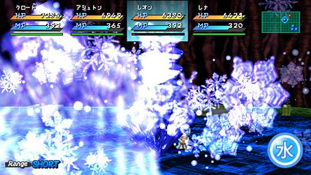 StarOcean2ndEvolution PSP Ed007