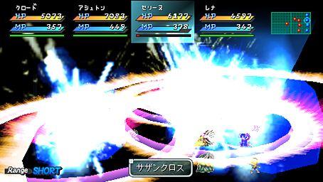 StarOcean2ndEvolution PSP Ed009