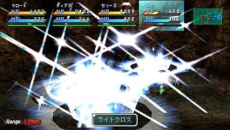 StarOcean2ndEvolution PSP Ed010