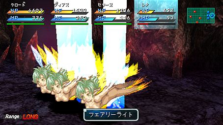 StarOcean2ndEvolution PSP Ed014