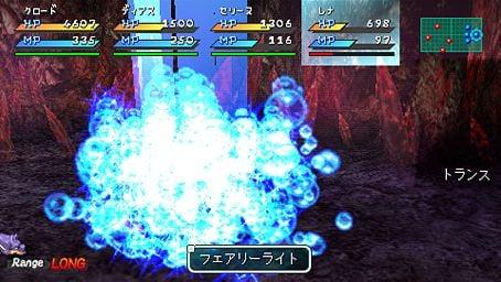 StarOcean2ndEvolution PSP Ed016