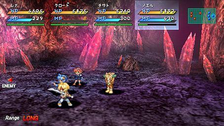 StarOcean2ndEvolution PSP Ed020
