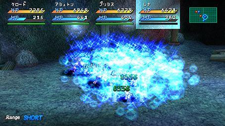 StarOcean2ndEvolution PSP Ed026
