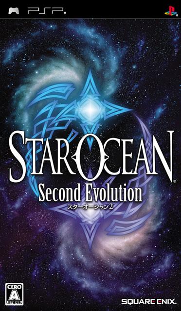 StarOcean2ndEvolution PSP Jaquette