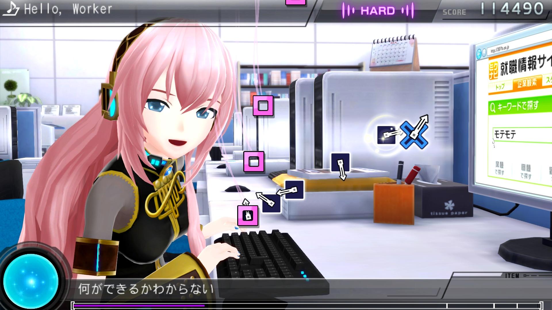 HatsuneMiku-ProjectDivaF2nd Multi Editeur 005