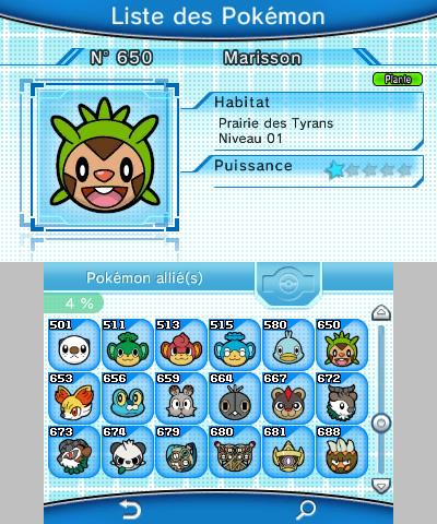 PokemonLink-Battle 3DS Editeur 006