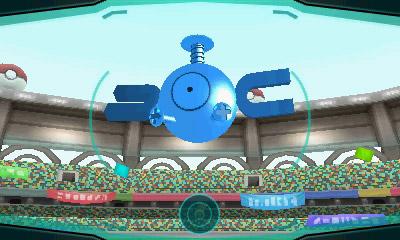 PokemonSaphirAlpha 3DS Editeur 136