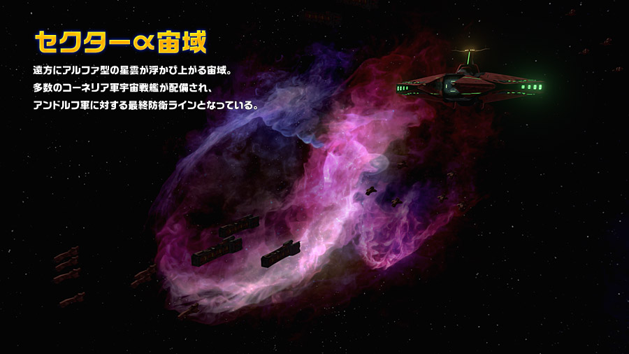 StarFoxZero WiiU Div 002