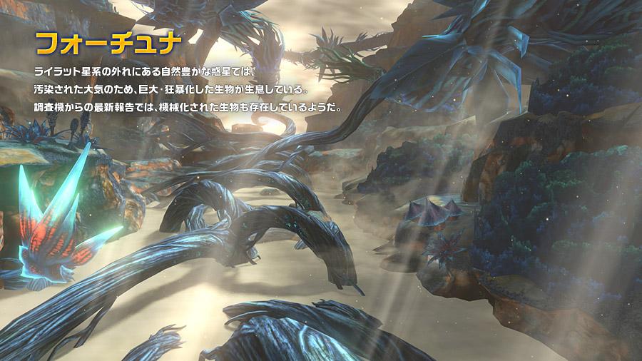 StarFoxZero WiiU Div 004