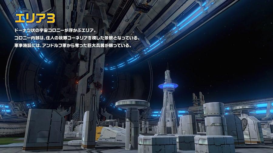 StarFoxZero WiiU Div 005