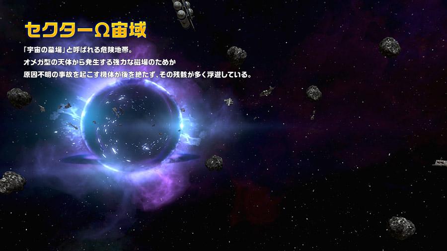StarFoxZero WiiU Div 007