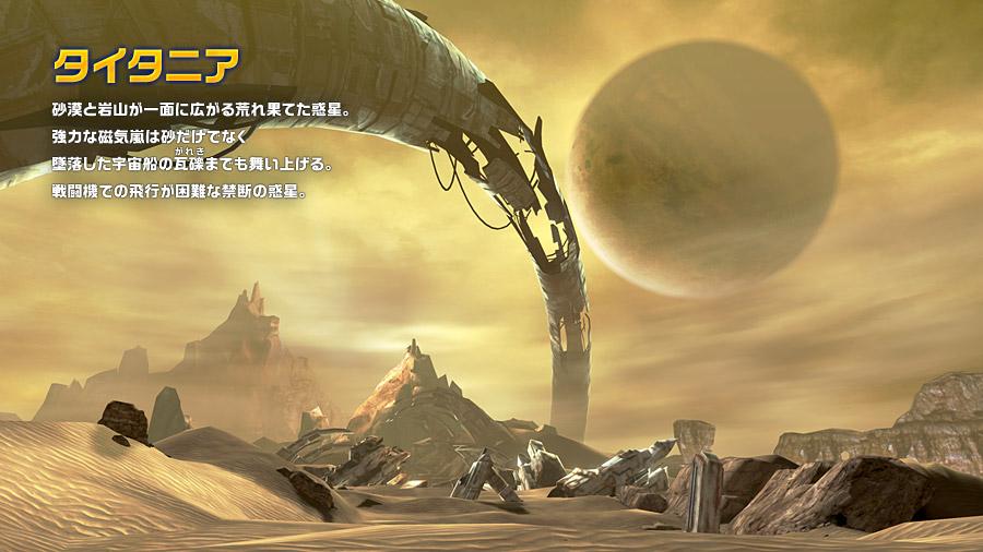 StarFoxZero WiiU Div 010