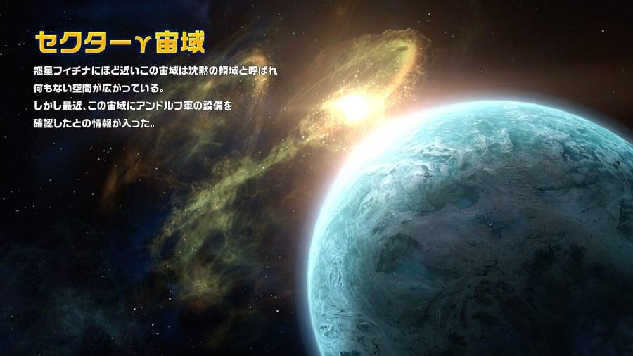 StarFoxZero WiiU Div 011
