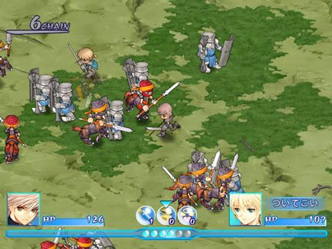 ShiningWind PS2 Editeur 001