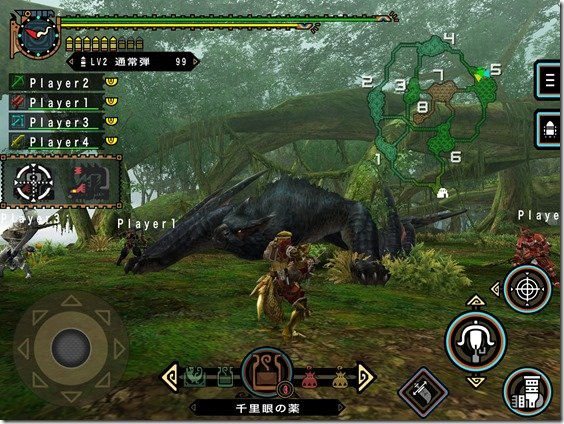 MonsterHunterFreedomUnite Multi Editeur 002