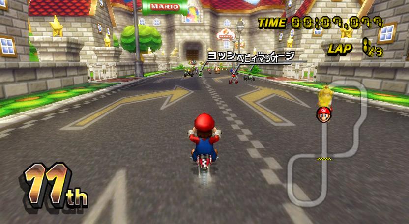 MarioKart Wii Edit 016