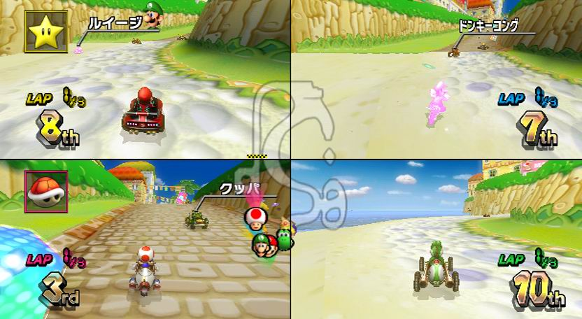 MarioKart Wii Edit 020