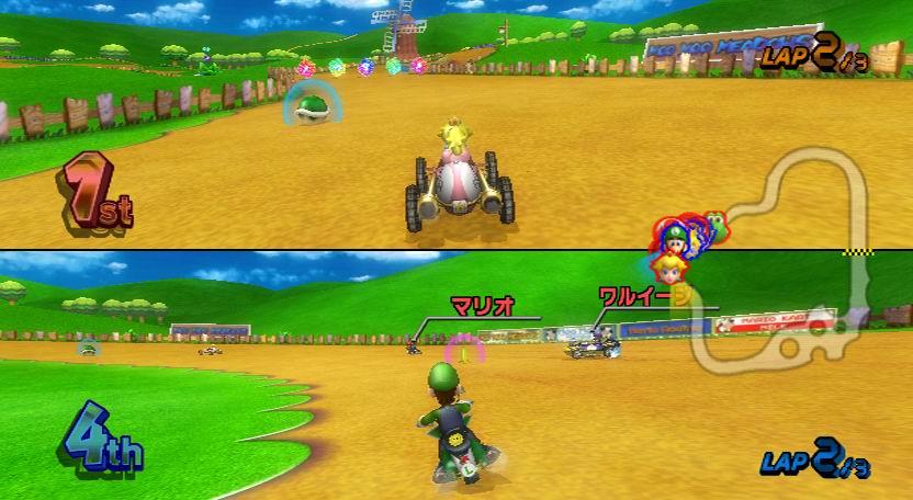 MarioKart Wii Edit 021