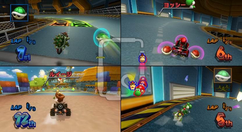MarioKart Wii Edit 022