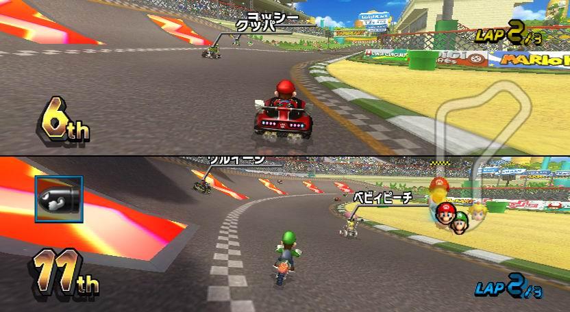 MarioKart Wii Edit 023