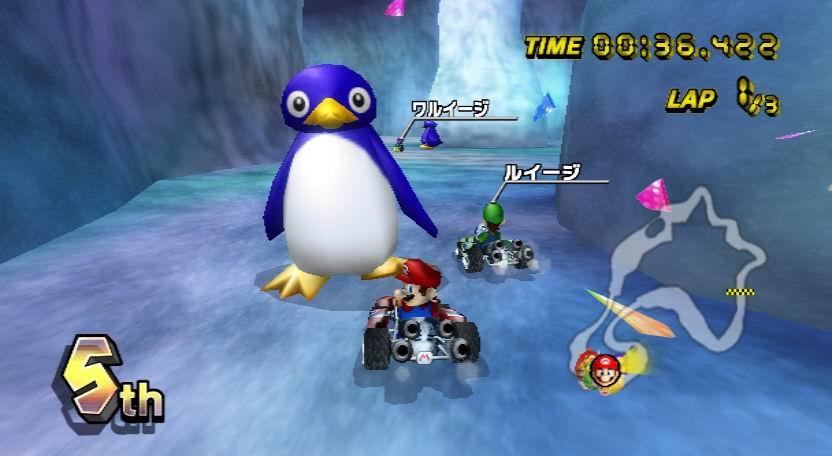 MarioKart Wii Edit 031