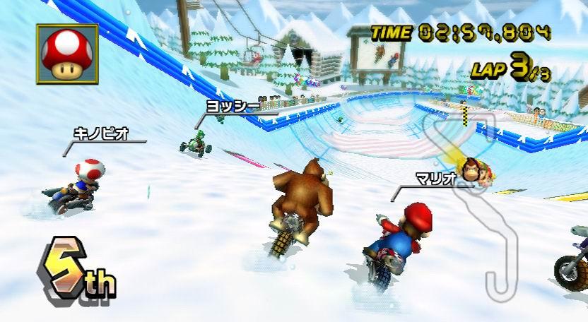 MarioKart Wii Edit 034