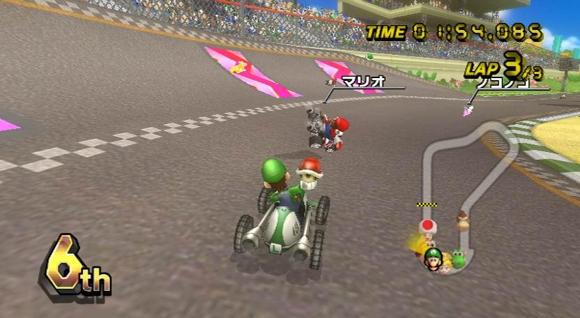MarioKart Wii Edit 038