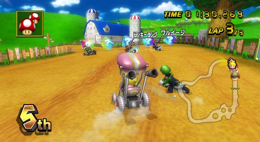 MarioKart Wii Edit 042