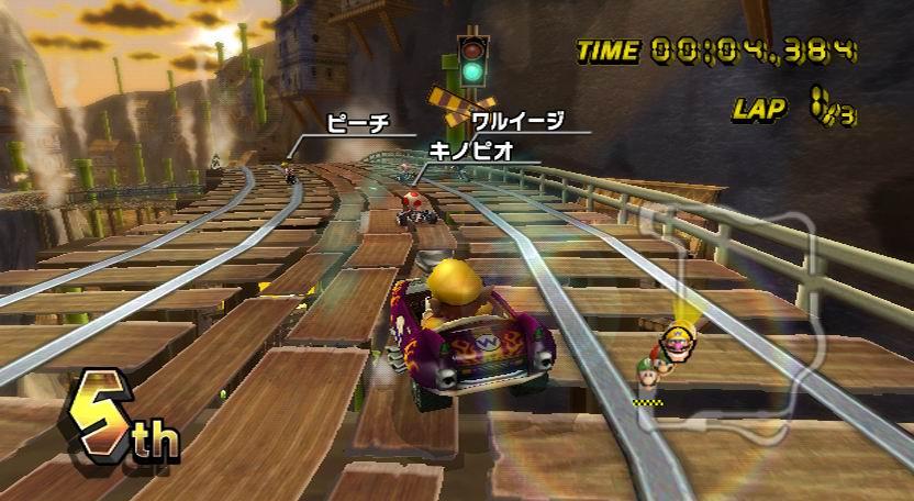 MarioKart Wii Edit 044