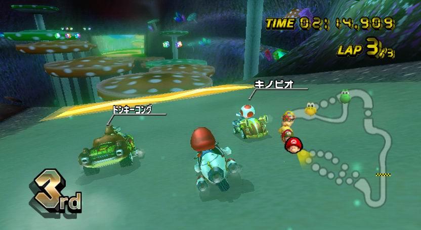 MarioKart Wii Edit 046