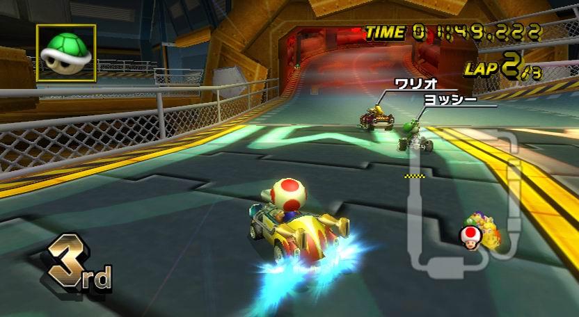 MarioKart Wii Edit 048