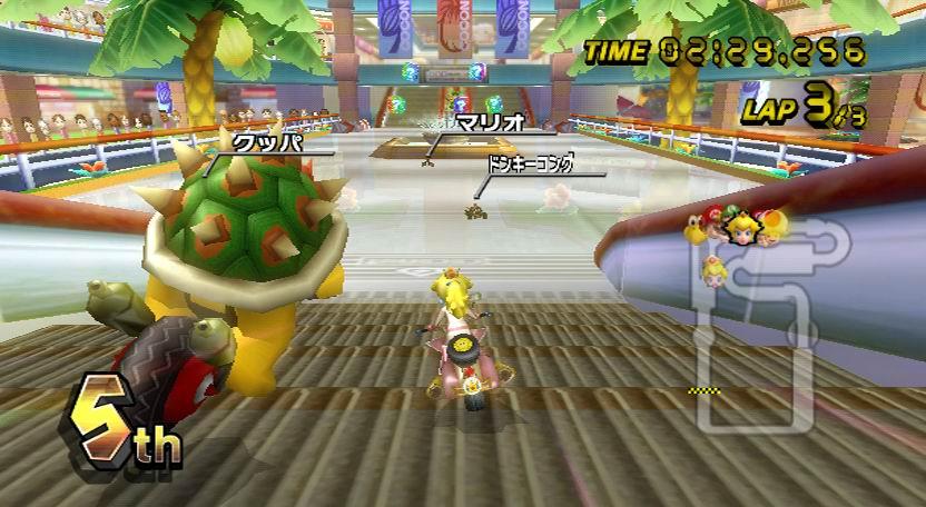 MarioKart Wii Edit 065