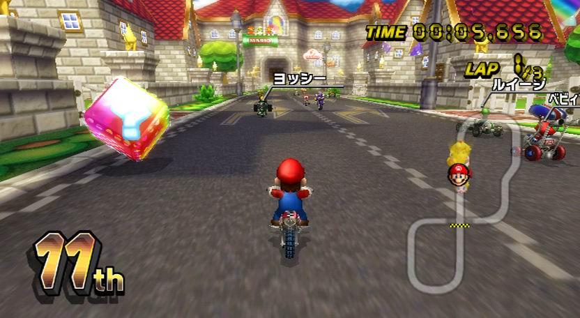 MarioKart Wii Edit 095